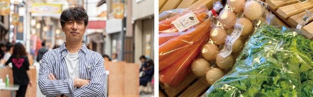 合同会社Mitte 佐子 友彦さん / 東近江市の地域資源を活用した商品