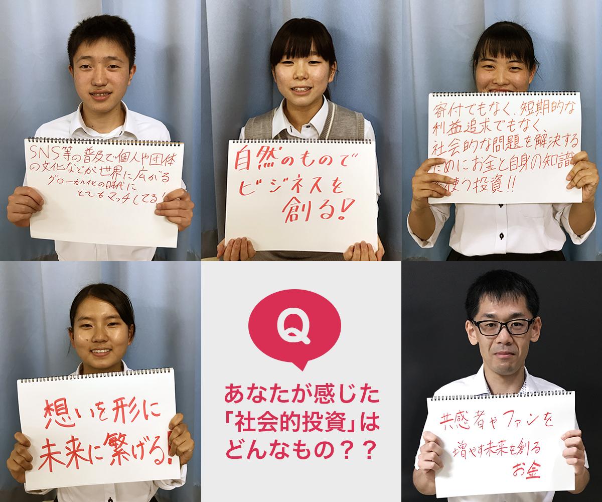 上左から:松田 玄道さん、中本 和夏さん、東浦 初那さん 下左から:後藤 結衣さん、河野翔太先生